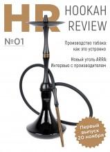 Анонс первого выпуска журнала Hookah-Review